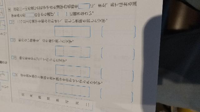 【中学国語】 ここ教えてください