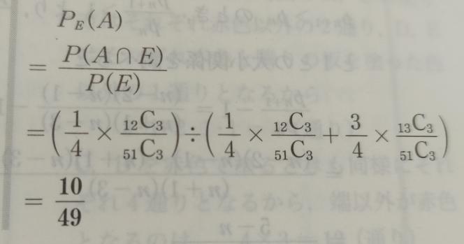 数学の計算についてです。 以下の写真はとある確率の問題の計算式なのですが、3行目から4行目の間の途中式を教えて頂きたいです。