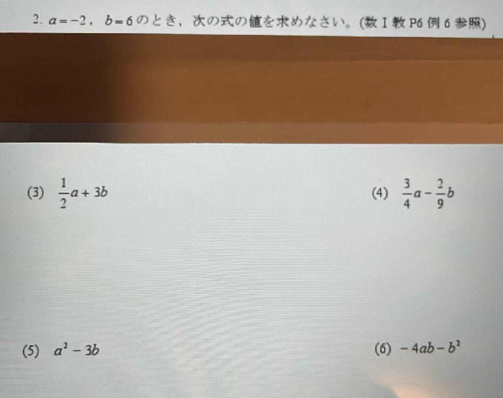 度々すみません。解答を教えてください。