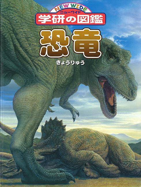 ティラノサウルスVSトリケラトプスはどちらが強いのですか?