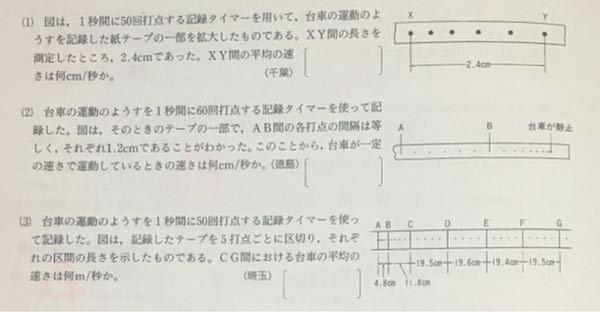 中学 理科 この問題の解き方を教えてください!!