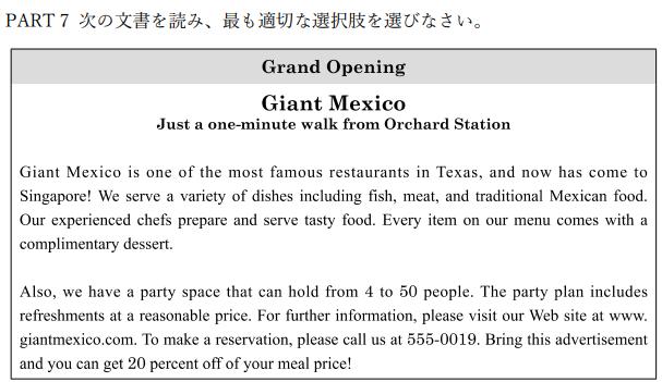 英語の選択問題がわからなかったためお願いします。 期限が近いのでわかる方お力添えいただけたら嬉しいです。 (5)の文章は画像にて添付してます、 1.The Australian author(1) a book in Japanese. It sold more than 20,000 copies last week. (1)(A)will publish (B)publishes (C)publishing (D)published 2.Our customers will be satisfied with our service. Then, our reputation(2) (2)(A)will publish (B)publishes (C)publishing (D)published 3.Ms.lopez plans to watch the play tomorrow. After that, she (3) a review of it. (3)(A)write (B)writes (C)will write (D)wrote 4.We (4) our new mobile phone in several magazines. The advertisements were effective. Its sales increased by 30 percent over the past two months. (4)(A)promoted (B)will promote (C)promotes (D)promote 問題文です。 (5,6,7)https://d.kuku.lu/fb5ac517a 5.What is being advertised? (A)New menu items (B)Job openings (C)Opening of a restaurant (D)Introduction of a new chef 6.What is offered for free? (A)A photo (B)A menu list (C)A dessert (D)A membership card 7.How should readers make a reservation? (A)By making a phone call (B)By returning a form (C)By going online (D)By visiting the restaurant お願いします。