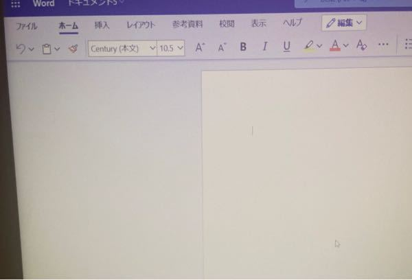 自分のパソコンに入ってるWordがこれ何ですけど どうしたら40字×30行にできるんですか? 40字×30行に設定できるWordはどこで手に入るんでしょうか?