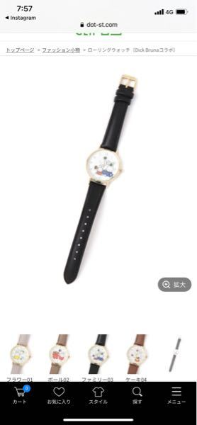 こちらの腕時計ですがデザインは置いておいてサイズ的に男性がつけたらおかしいですかね? 手首周り:14.5〜19.5 幅:1.5 ケース縦横:3.5×3.5