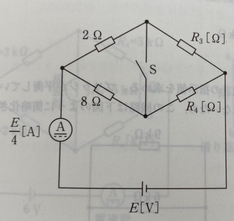この回路で、スイッチを入れても切っても電流計の指示値が変わらない場合、スイッ チの開閉前後で合成抵抗が変わらないと言えるらしいのですが、なぜですか。