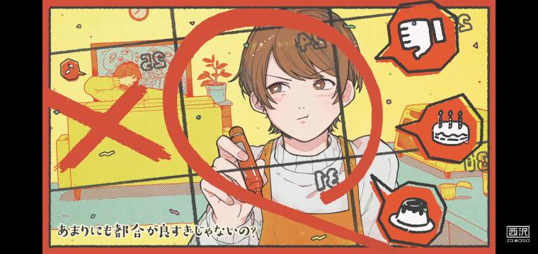 Booo!/西沢さんPのMVに使われているフォントが何か分かる方いたらよろしくお願いします