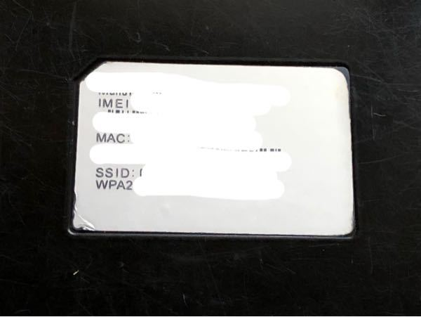 これのWi-Fiのパスワードは IMEI、MAC、SSID、WPA2 のどれになりますか??
