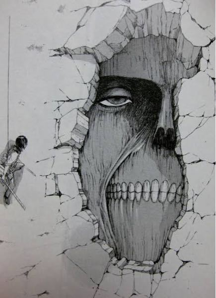 進撃の巨人の巨人が壁から顔を出したシーン これはどこの壁ですか?ウォールローゼですか?どこの区ですか?