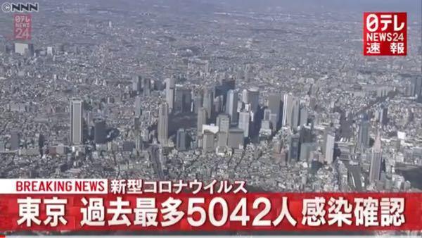 これって東京のどこを映してますか?