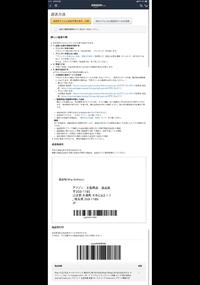 Amazonの返品に関して質問です。 Amazonで商品を返品しようと思い、画像の手順通りにまずは手順1まで終えました。手順3では集荷サービスの元払いを日本郵便に依頼しようと思ったのですが、郵便局を利用して返品をする場合は手順2での荷造りはどのようにしたら良いのでしょうか?商品の重量や大きさなどによって荷造りの規格のようなものは決まっているのでしょうか?  初歩的な質問で申し訳ないのです...