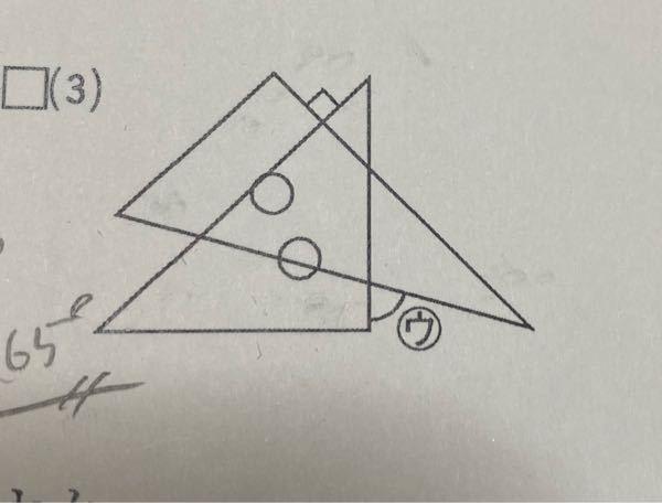 恥ずかしながら、5年生の算数の問題が分かりません。 ウの角度がわかる方教えていただいてよろしいでしょうか??