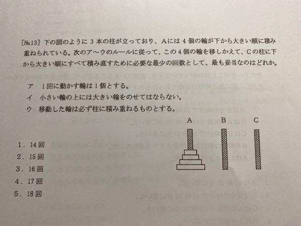 どなたか数学が得意な方、この問題の解答解説をお願いします。
