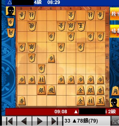 後手番で四間飛車穴熊に対して棒銀で攻め、今先手が7八銀と上がった局面です。 私は角で7七への効きを足そうとし、4四角とうちました。しかしあまり良い手ではないみたいで3三角と8八角の方が良かったみたいです。言われてみれば8八の方が香取りと6九角成もあり良さそうですが、3三角が良くて4四角が悪い理由としては何が考えられますか?4四ならば玉頭をにらんでいるので終盤効きそうな気がしました。 参考までに3三角と8八角は評価値がほぼ互角で4四だとそれより500位劣ります。 それともう一点、まっしぐらに穴熊に囲われてしまいましたが評価値としては後手居飛車の方が少しですがずっとリードしていました。この要因はなんでしょうか? 多分先手玉を詰ませる事は出来ないだろうと思っていましたが、相手が角を打って1一角成として来たところで2二銀打ちからの捕獲に成功してその後もミスが重なり投了となり助かりました。