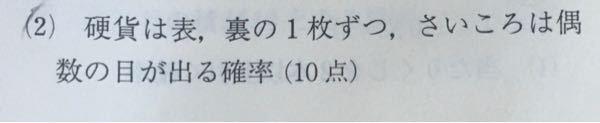 この問題の求め方はなぜ1/2 × 1/2 × 3/6 ではなく1/2 × 3/6になるのですか?