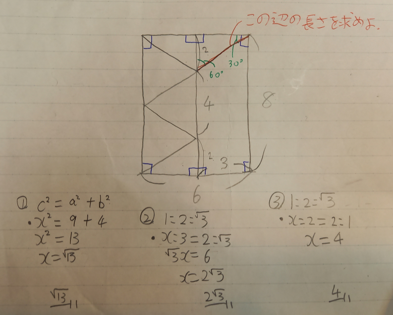 この問題の1~3のやり方のどれが正しいのでしょうか? また全て間違えているならやり方を教えてください。