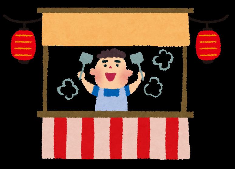 お祭りに行きたいけど遠出するのも面倒くさいです 家でお祭り気分を味わえるレシピがあれば教えてください https://www.kurashiru.com/