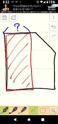 土地の面積についての質問です、40坪ジャスト、角地、角切り有りの土地を半分にしたいのですが、縦11720あります。20坪にするには縦11720だと横の寸法はいくつになりますか? 画像の赤い部分の横幅を知りたいので宜しくお願い致します。