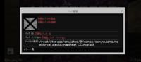 統合版マイクラです。 リソースパックをダウンロードした後、ZIPを解凍して、jsonをmcpackに変えてマイクラでインポートしたんですが、そのZIPはなんたらかんたらとかでてインポートできません。ここまでのやり方でなにか間違いがあるのでしょうか? やり方を教えて欲しいです。