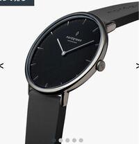 高3彼氏の誕生日プレゼントにノードグリーンの腕時計はどうでしょうか。