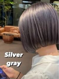 美容師さん、または髪に詳しい方に質問です。 ブリーチを1回もしていない長髪からこの画像のようなsilvergrayにして欲しいのですが、その場合どのメニューを頼めばいいのか分かりません。 ・カット&カラー ・ハイライトカラー ・バレイヤージュ(ケアブリーチ1time) ・バレイヤージュ(ケアブリーチ2time) ・コントラストハイライト(ケアブリーチ1time) どれを選べばいいのでしょうか。