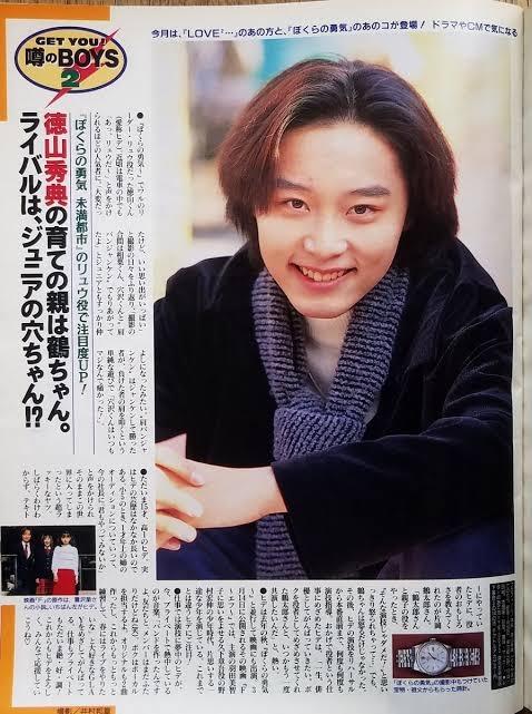 あの、ぼくらの勇気 未満都市 にも出演なすった徳山秀典クンは、 ジャニーズ事務所だったらトップ級に売れていたこと間違いなしですよな??