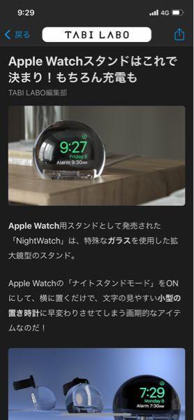 この時計?はアップルウォッチ持ってなくても使えますか?時計の機能とアラームとか日付とかでますか?なんて名前の商品ですか?