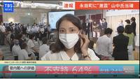 秋田のマムシ ガス道三は当選しますか?