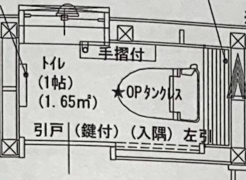 注文住宅を建てる者です。 1階2階のトイレが引き戸レールなのですが、上吊り戸にしたいなと考えております。 引き戸のレールだと掃除がしずらいのかなと…。 ただ上吊りだとオプションになるので今ひとつGOサインが出ません。。 もしくはアウトセットにすると廊下から見た感じはあまり良くないのでしょうか。 写真を検索してもあまりイメージが掴めません。 トイレの引き戸を採用されている方、詳しく使い心地を教えていただけないでしょうか。 よろしくお願いします。