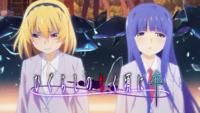 「ひぐらしのなく頃に卒」最後は梨花&羽入VS沙都子&エウアの対決になると思いますか?