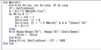 エクセルVBAについて フォルダ内にある1から31のxlsxファイル、シート1、A1の値とファイル名を一括で抽出したいのですが、教えて下さい。 youtube等で見つけた画像のコードを参考に色々試してみたのですが、上手くいきません。ファイル名がバラバラに抽出されてしまいました、、、