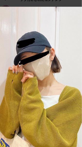 このマスク何か分かりますか? 最近よく見るマスクなのですが、何という名前で売られているのか分かりません。 また、普通に売ってますか?コンビニやらドラッグストアなどで、、