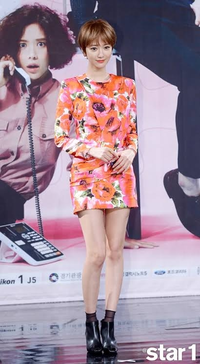 韓国ドラマ「彼女はキレイだった」のハリ役、コジュニの骨格ってなんですか??