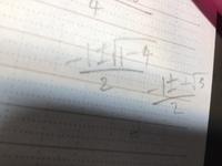 二次方程式の解の公式で、こんな感じの√の中がマイナスになる場合、どうなるのでしょうか? プラスマイナスの部分が変わるのでしょうか? 答え方(解答欄に書く時の書き方)でも教えていただきたいです。