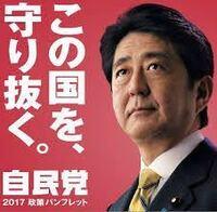 菅内閣の支持率下落が止まりませんね。 菅義偉総理大臣に対する批判も増え続けてるようです。  でも、批判している人の中に、安倍晋三さんの復活を望んでいる人はいるんですか? いるとしたら、どのくらいの割合でいるのでしょう?