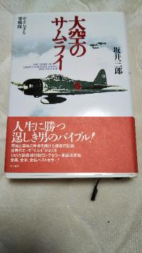 旧日本軍は、南方に資源をもとめた結果何か資源を本土まで運べたのでしょうか? ラバウル航空隊は、奮戦されたようですがガダルカナルは、悲惨な戦いだったようです。 詳しい方、教えてください。