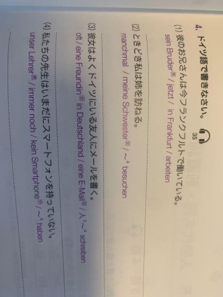 (1)〜(4)の答えを教えてください。