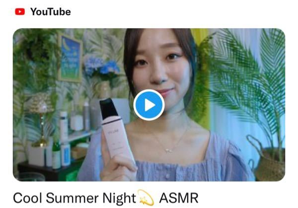 LATTE ASMRの新しい動画が消されてるような。 Cold summer nightって言う動画が見当たらないんですが気のせいですか? 下の画像のやつです。 どなたか知りませんか? お気に入...