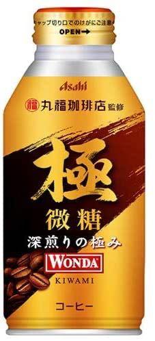 缶コーヒーの最高傑作は? . 現行品でコンビニやスーパーで買えるヤツで主観でお答えください。 . 個人的には、アサヒ 丸福珈琲店監修 WONDA 極 微糖 です。