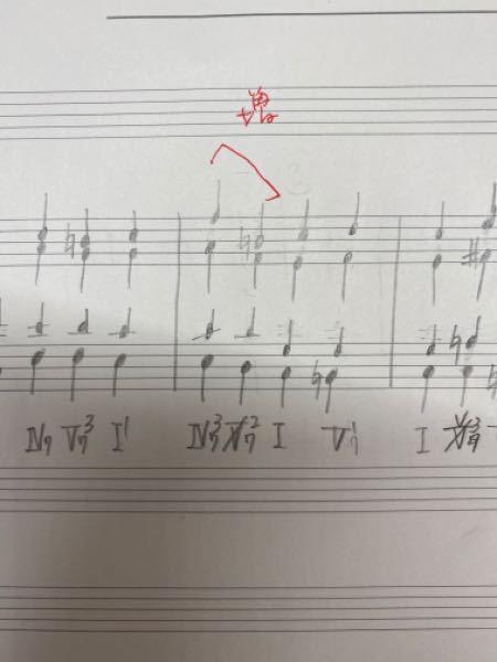 芸大和声で、先生に添削していただいた問題について質問。 この問題ですが、増音程としてバツになっていますが、下に下がる場合も禁則に当たるのですか? それに、この配置、そのまま例題としてあったんで...