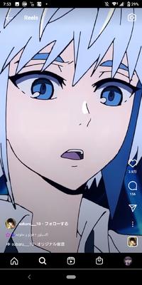 このキャラクターは何というアニメで出てきますか?