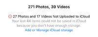 iCloudの写真&動画フォルダを1度整理したくて、iCloud上のだけを消すために、オリジナルをダウンロードしているのですが、 写真アプリの下部がこの状態で果たしていつ完了しているのか分かりません。  どこを確認するのがいいでしょうか?