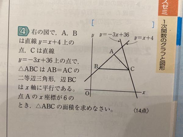 この問題の解き方教えてください。お願いします