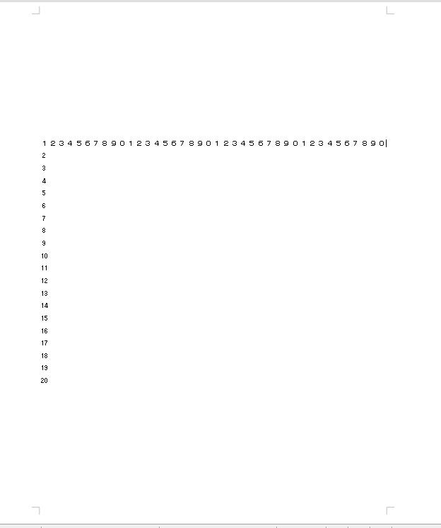 LibreOffice Writerの行数、文字数の設定について質問です。 40文字×20行に設定するため 書式-ページスタイル-行数と文字数にて文字の最大サイズを変更して行数と文字数を設定しました。 行数と文字数は指定したように変更されましたが、ページ上部と下部の空白は どこかの設定で消せますでしょうか? 行間の設定をいじってみましたが、20行の間の行間が広がるだけでページ上部、下部の空白は残ったままでした。 余白は設定済みで、余白とは別に空白の部分があるという感じです。 分かる方いらっしゃいましたらよろしくお願いします。