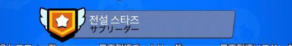 韓国語が分かりません コピペしたいので 貼ってくださる方いませんか…