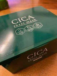 CICA シートマスク 30枚入 これは本物ですか?