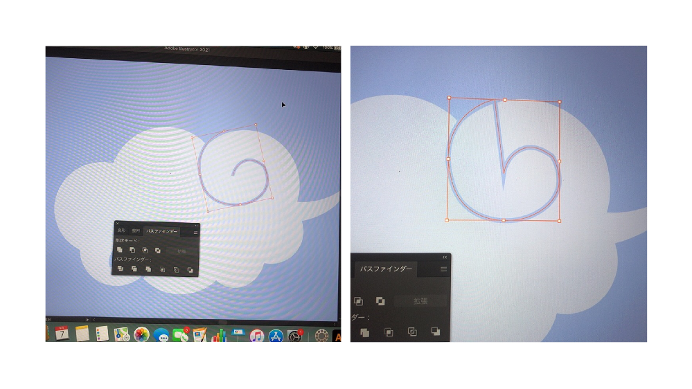 Illustratorについてです! 雲を描いていて、右の画像のように線ツールで背景と同じ色で線を書いているのですが、その部分を切り抜きたいです。 しかし、パスファインダーで切り抜くと線の終わりと線の始まりが繋がれて切り抜かれてしまいます。 右の画像の線ツールで書いた部分だけ、背面にある白い雲から切り抜くにはどうしたらいいですか?
