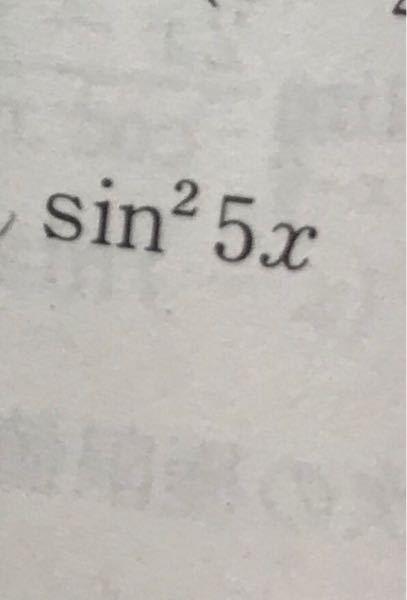 次の式を微分せよという問題です。途中式が分からず困っています…回答がわかるという方がいらっしゃいましたら教えて頂けると助かります。 数学 大学数学 統計 統計学 数3 数Ⅲ 数学3 数学Ⅲ 微分 積分 微積