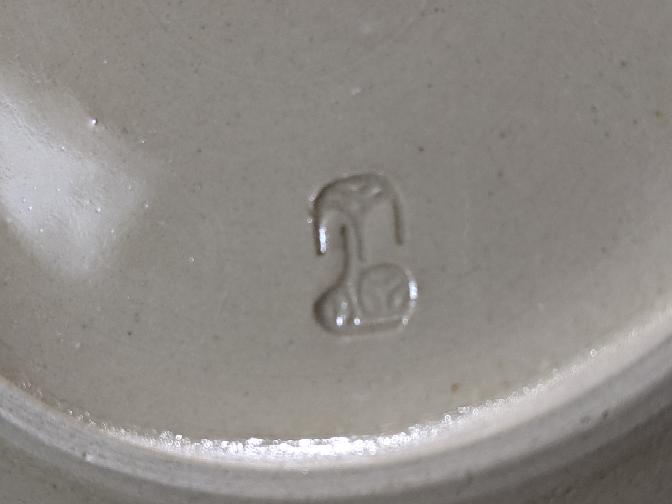 茶こぼしの裏にある刻印です。 全く読めません… 窯元名でしょうか? 何と書いてあるのでしょう? よろしくお願い致しますm(_ _)m