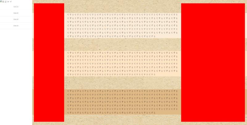 """コンテンツの要素を中央に寄せたいのですが、上手くいきません。 margin: 0 auto;を指定しましたが、左にあるメニューの部分も含まれてしまい微妙な中央寄せにされています。(画像参照。赤の部分が余白で、明らかに右の余白が大きいです) メニューを含まずにコンテンツだけを中央寄せ(余白均等)する指定方法を知りたいです。 ※文字数オーバーになってしまうので参照画像のコンテンツは3boxありますが、1boxのみの記述です。 ↓↓↓↓↓↓↓↓↓↓↓↓↓↓↓↓↓↓↓↓↓↓ ---------- ↓↓HTML↓↓ ---------- (ヘッドの部分は省略) <body> <header> <nav> <ul> <li><img src="""""""" alt=""""未定ロゴ""""></li> <li><a href=""""#"""">test</a></li> <li><a href=""""#"""">test</a></li> <li><a href=""""#"""">test</a></li> <li><a href=""""#"""">test</a></li> </ul> </nav> </header> <div class=""""ptop""""> <div class=""""content-bg""""> <div class=""""content"""" id=""""""""> <p>てすとてすとてすとてすとてすとてすとてすとてすとてすとてすとてすとてすとてすとてすとてすとてすとてすとてすとてすとてすとてすとてすとてすとてすとてすとてすとてすとてすとてすとてすとてすとてすとてすとてすとてすとてすとてすとてすとてすとてすとてすとてすとてすとてすとてすとてすとてすとてすとてすとてすとてすとてすとてすとてすとてすとてすとてすとてすとてすとてすとてすとてすとてすとてすとてすとてすとてすとてすとてすとてすとてすとてすとてすとてすとてすとてすとてすとてすとてすとてすとてすとてすとてすとてすとてすとてすとてすとてすとてすとてすとてすとてすとてすとてすとてすとてすとてすとてすとてすとてすとてすとてすと</p> </div> </div> </div> ---------- ↓↓CSS↓↓ ---------- @charset """"utf-8""""; @import url(./normalize.css); * { box-sizing: border-box; margin: 0; padding: 0; letter-spacing: .2em; line-height: 1.8em; } header { position: fixed; width: 250px; height: 100%; background-color: #fff; box-shadow: 0 2px 3px rgb(0 0 0 / 15%); } nav ul li a { display: block; color: #545F65; text-decoration: none; list-style: none; padding: 10px 20px; font-size: 16px; text-align: center; border-bottom: 1px solid #E2EBED; } li { list-style: none; } p { word-break: break-all; } body { background-image: url(./bg.jpg); background-size: cover; background-attachment: fixed; } .content-bg { background-color: antiquewhite; } .content { max-width: 900px; padding: 0 10px 0 10px; margin: 0 auto; } .ptop { padding-top: 100px; }"""