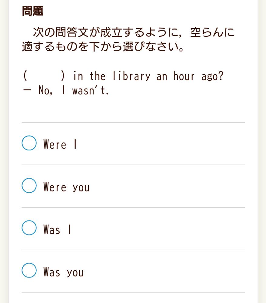 中学英語の問題お願いします